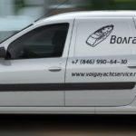 Сервис катеров и яхт от Волга Яхт Групп стал еще доступнее!