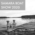 Samara Boat Show 2020!